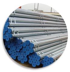 API 5L X70 PSL 2 Pipe stockist & suppliers