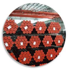API 5L Gr.B PSL 2 Seamless Pipe stockist & suppliers