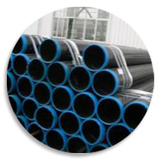 API 5L X42 PSL 2 DSAW Pipe stockist & suppliers