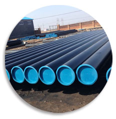 Sour Service API Pipe stockist & suppliers