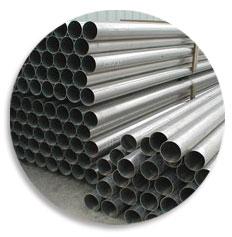 aluminium-pipe
