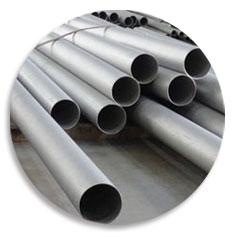 inconel-pipe